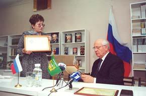 Gorbachov and OLRI 2